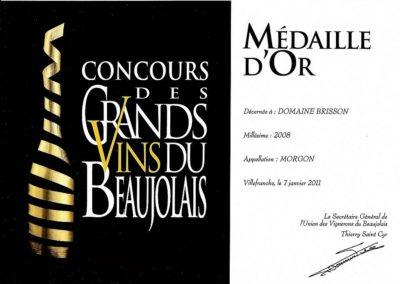 2011-concours-grands-vins-beaujolais-medaille-dor-morgon-2008-jpeg-2